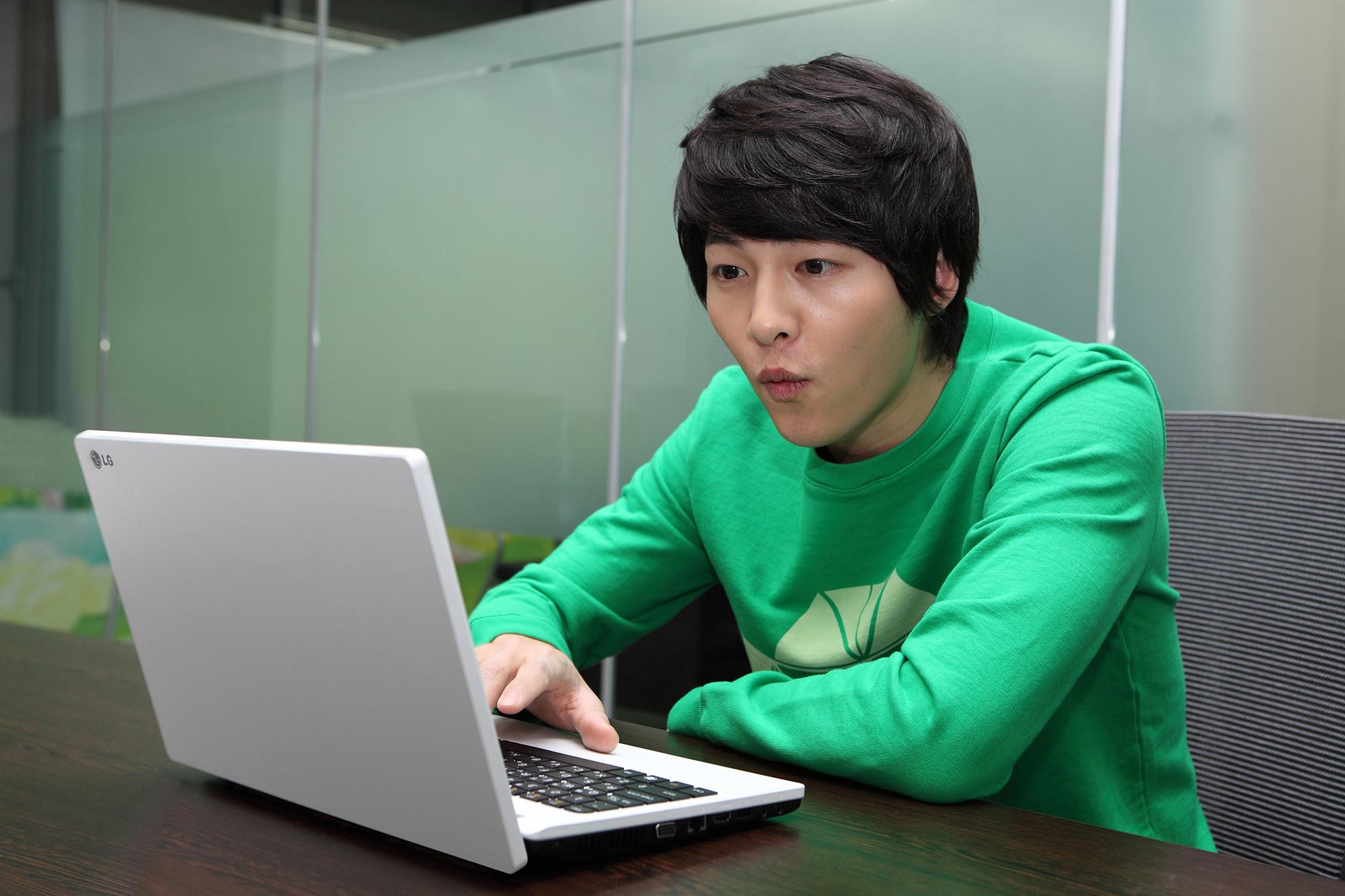 Song Joong Ki Widescreen