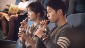 Song Joong Ki Full Hd