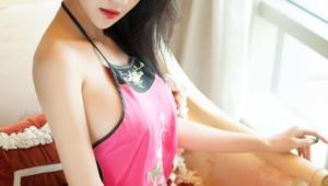 Yu Tai Ayu Hd Iphone