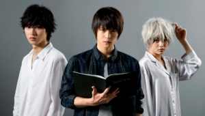 Death Note Widescreen