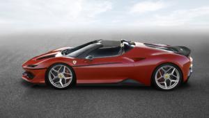 Ferrari J50 Wallpaper