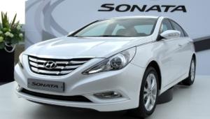 Hyundai Full Hd
