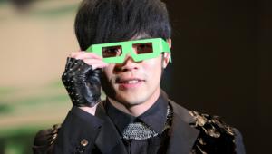 Jay Chou Hd Desktop