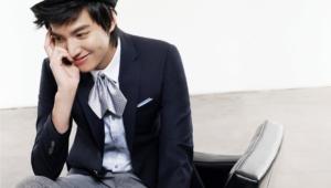 Lee Min Ho Hd Background