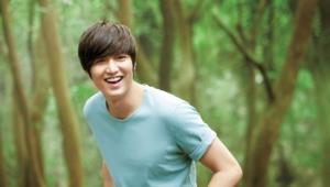 Lee Min Ho Wallpaper