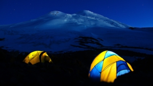 Mount Elbrus Pictures