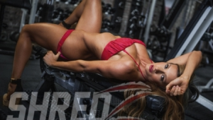 Paige Hathaway Widescreen