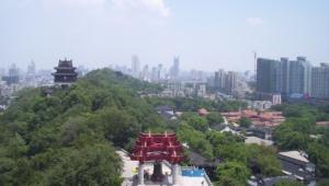 Wuhan Desktop