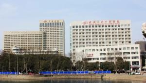 Wuhan Hd
