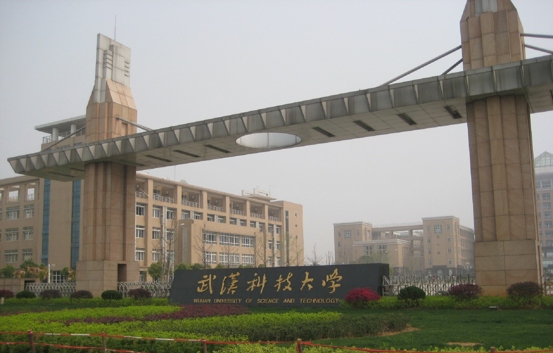 Wuhan Wallpaper