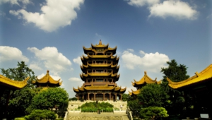 Wuhan Wallpapers