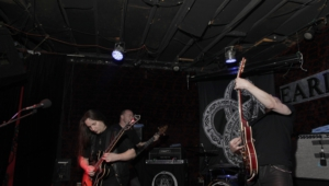 Agalloch Images