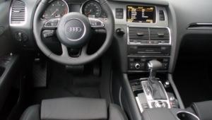 Audi Q7 Computer Wallpaper