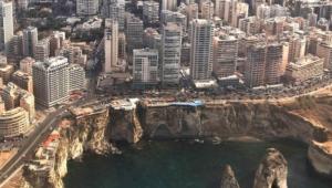 Beirut High Definition Wallpapers