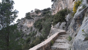 Castillo De La Cueva Widescreen