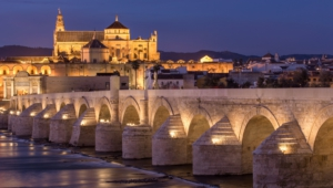 Cordoba Wallpapers