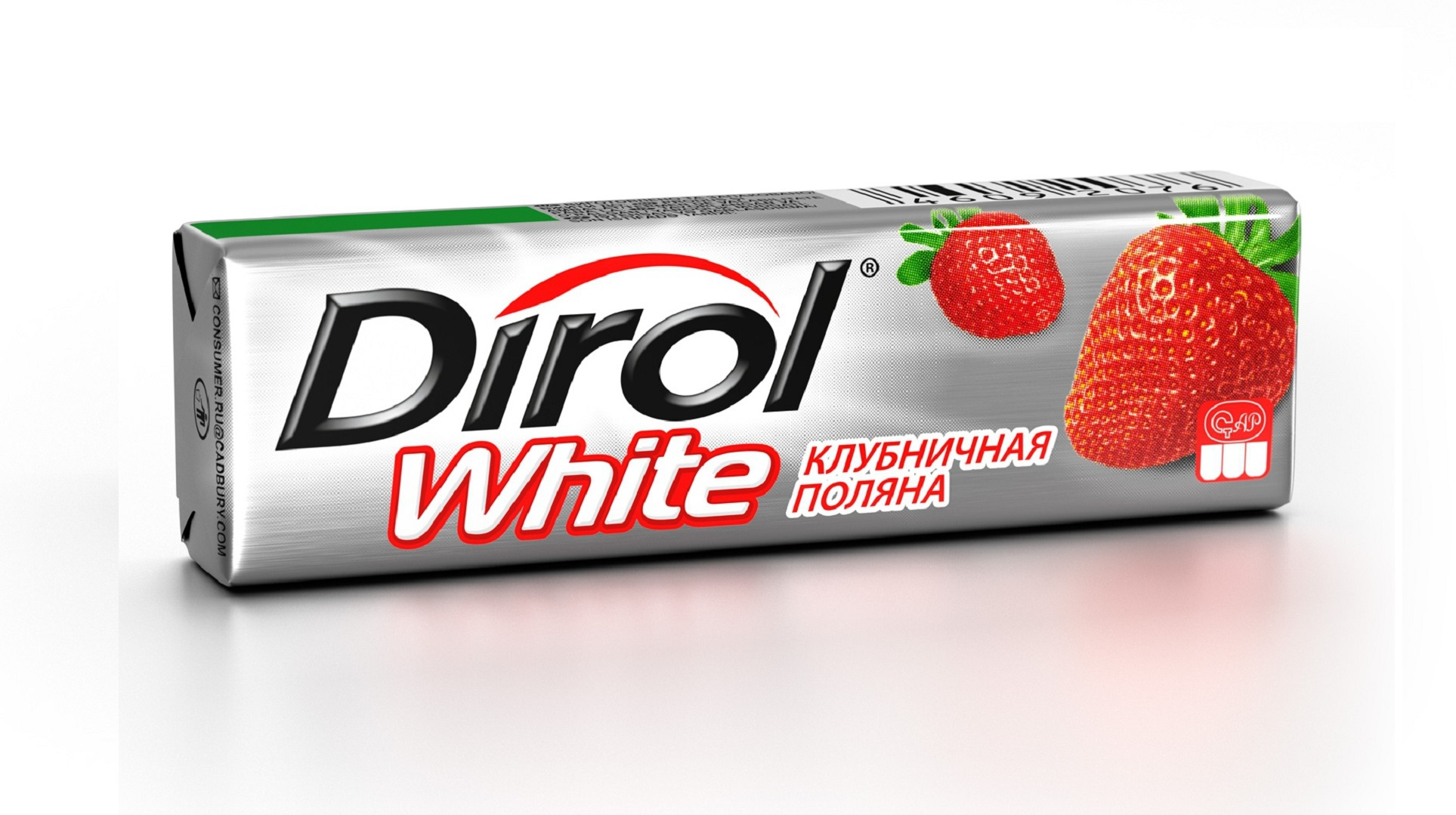 Dirol Widescreen