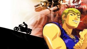 Eikichi Onizuka Photos