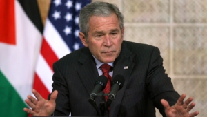 George Bush Hd Wallpaper