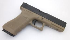 Glock 17 Gen 4 Desktop Images