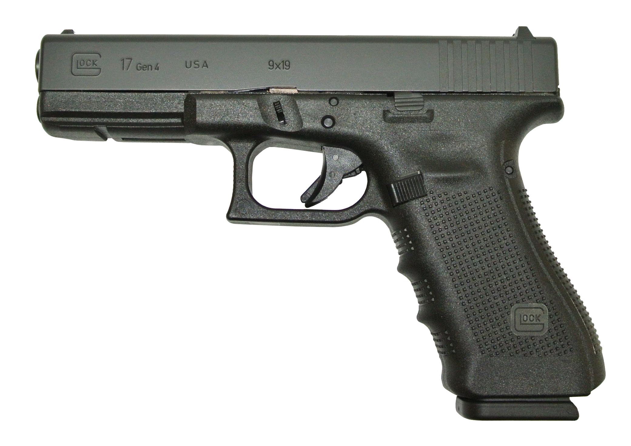 Glock 17 Gen 4 Wallpapers Images Photos Pictures Backgrounds