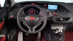 Honda Civic For Desktop