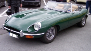Jaguar E Type High Definition Wallpapers