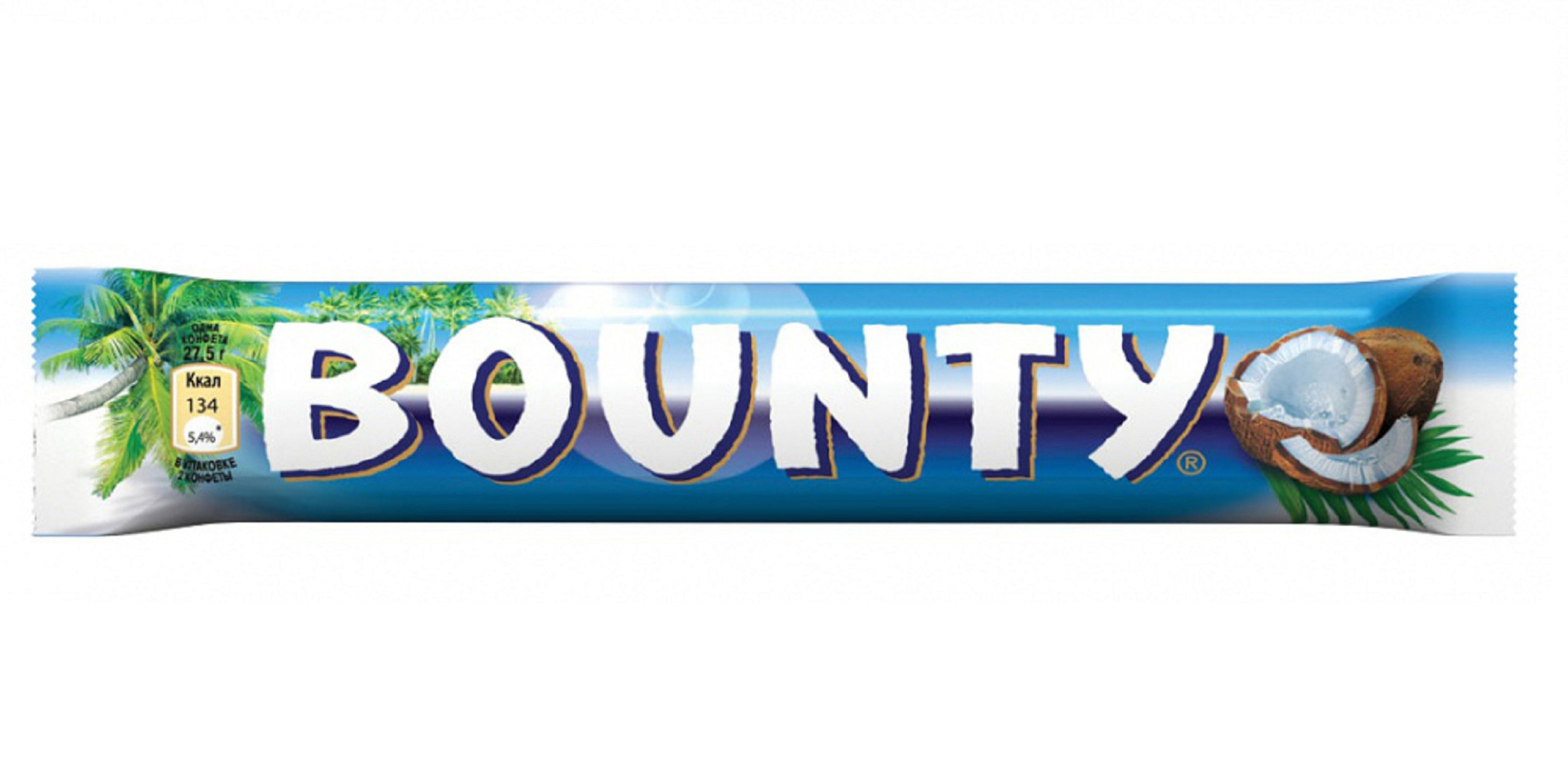 Pictures Of Bounty