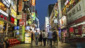 Seoul Desktop Images
