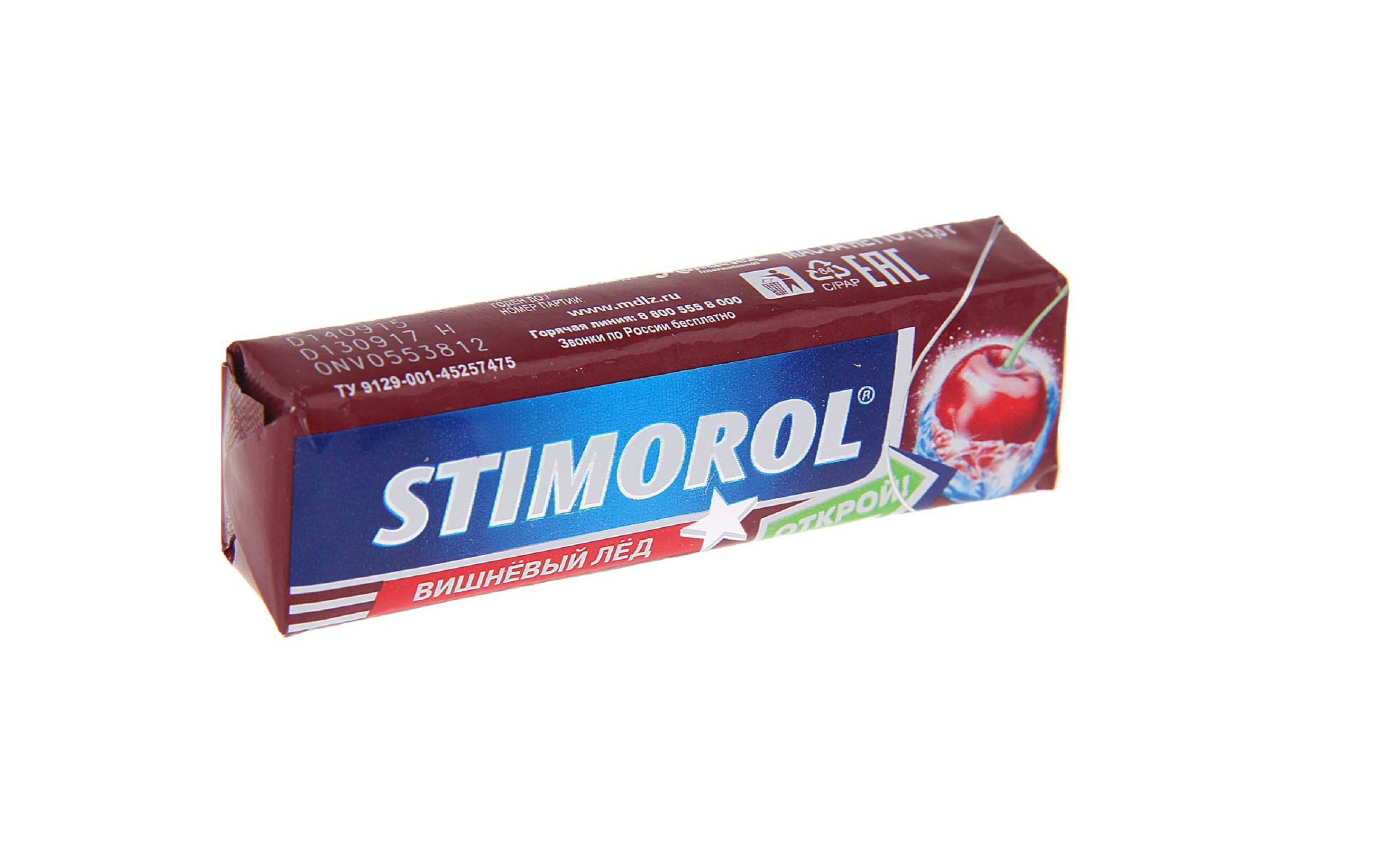 Stimorol Wallpaper