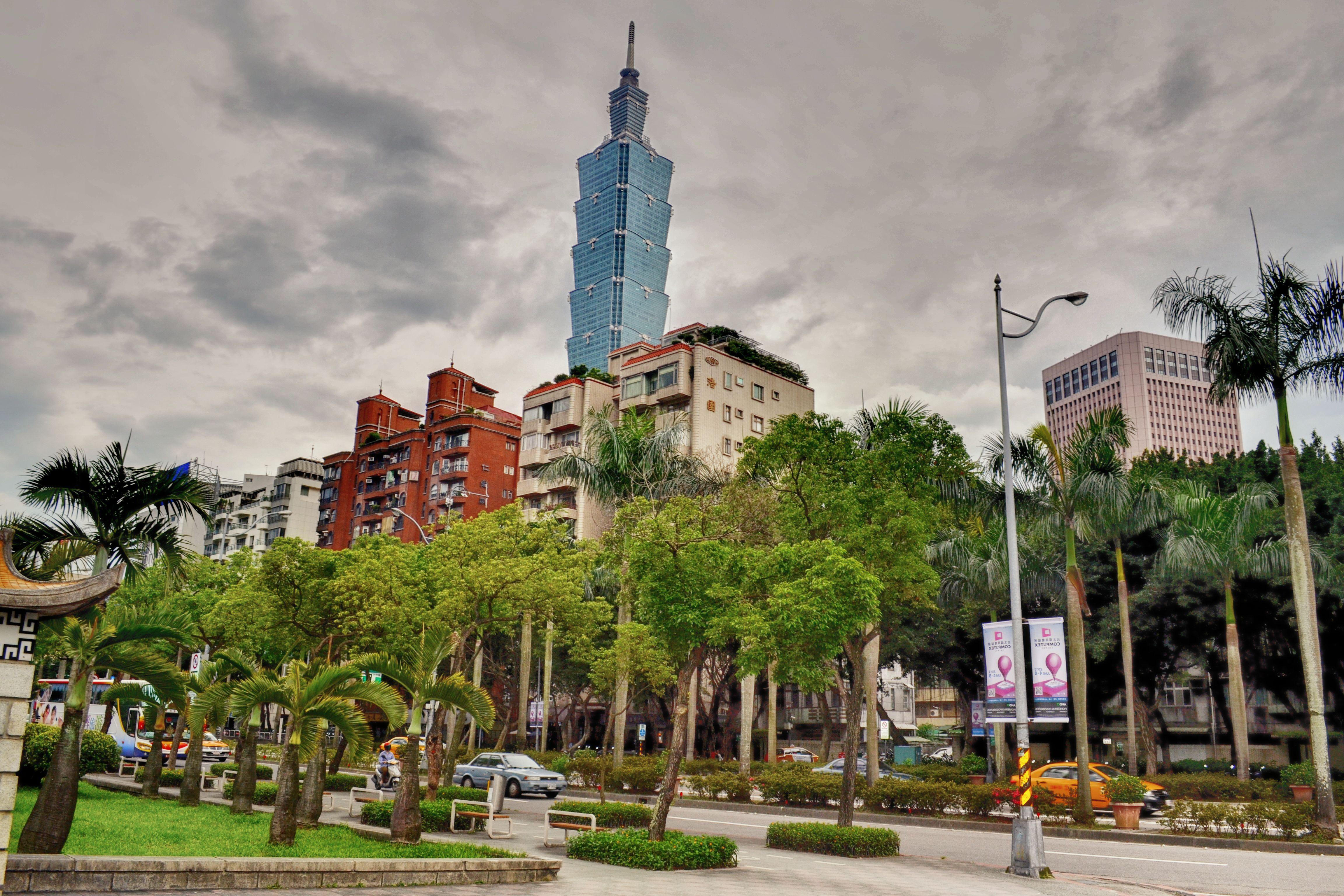 Taipei High Definition