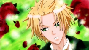 Takumi Usui Pictures