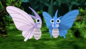 Venomoth Widescreen