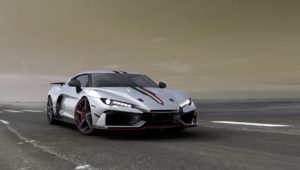 Italdesign Automobili Speciali Wallpapers