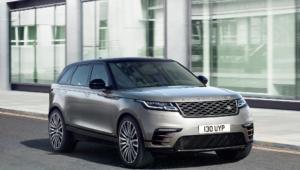 Range Rover Velar Desktop