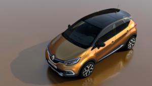 Renault Captur Wallpapers HD