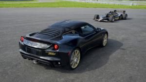 Lotus Evora Sport 410 GP Wallpapers HD