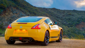 Pictures Of Nissan 370Z Heritage Edition