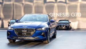Genesis G70 Photos