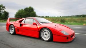 Ferrari F40 Computer Wallpaper