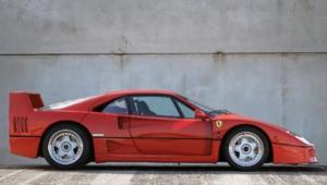 Ferrari F40 HD Desktop