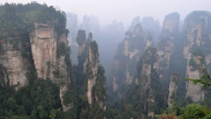 Tianzi Mountain HD Wallpaper