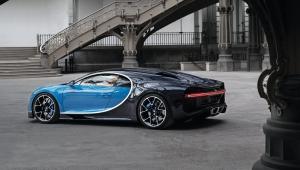 Bugatti Chiron Desktop