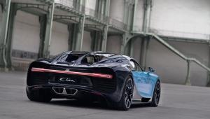 Bugatti Chiron HD