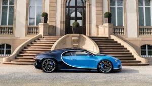 Bugatti Chiron HD Background