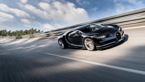 Bugatti Chiron HD Desktop