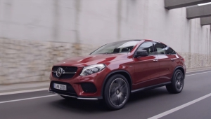 Mercedes Benz GLE Coupe Images