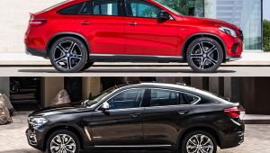 Mercedes Benz GLE Coupe Photo