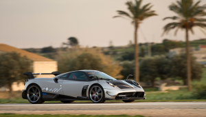 Pagani Huayra BC Wallpapers HQ