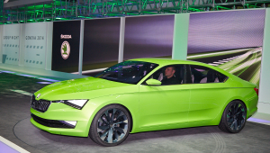 Skoda Vision C Concept Wallpapers HD